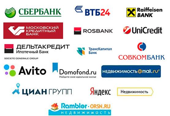 деньги в залог квартиры bank-s.ru как вернуть подоходный налог за ипотечный кредит